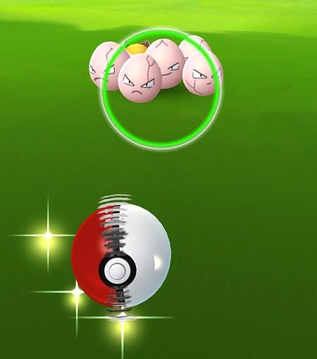 ↑指をぐりぐりするとボールがキラキラと輝き出します