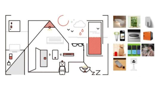 日本初のIoT宿泊施設が福岡にオープン! 最先端デバイス11種が集結して1泊3000円から