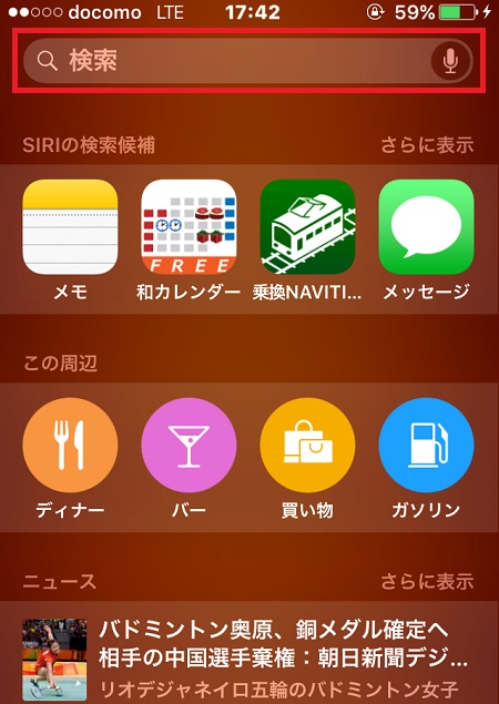 20160819-i01 (5)