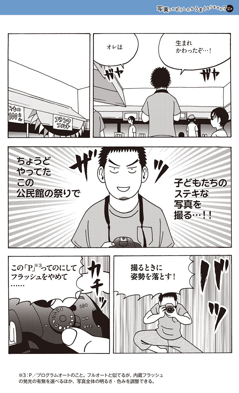 20160819-mn01 (4)
