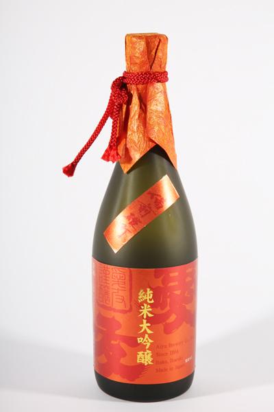 ↑「愛友 純米大吟醸」(720ml2500円/1.8ℓ5000円)