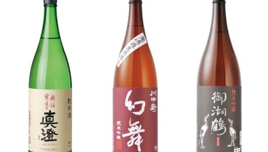 【特選日本酒5選】戦国武将や名優ゆかりの美酒も揃う長野県の名酒