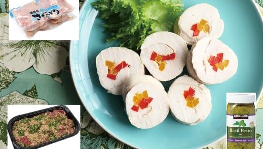 コストコの鶏むね肉でしっとりハムを作るには? コストコ食材「つくりおきレシピ」で「使い切れない」お悩み解消!