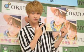 【写真28枚】ライダー俳優・西銘駿、1st写真集発売! セクシーショットに「自分らしさ出せた」