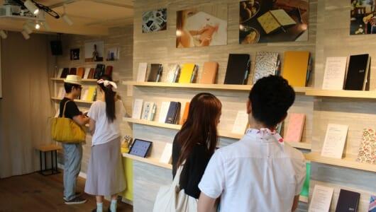 「ほぼ日手帳2017」発表! 9月1日の発売に先駆け注目モデルをピックアップ