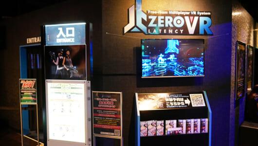みんなで楽しめるゾンビ&ホラー! 「東京ジョイポリス」のVRアトラクションは完成度の高さがスゴイ!