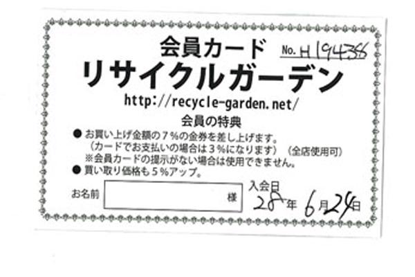 20160822-bln2-25