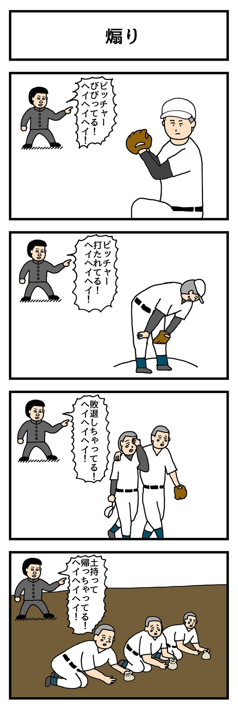 20160822-mn01 (1)