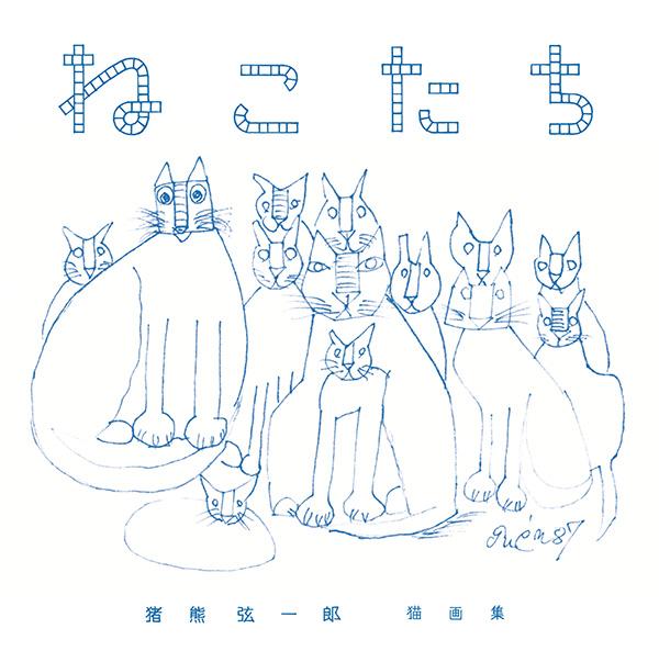 cover+obi_0509