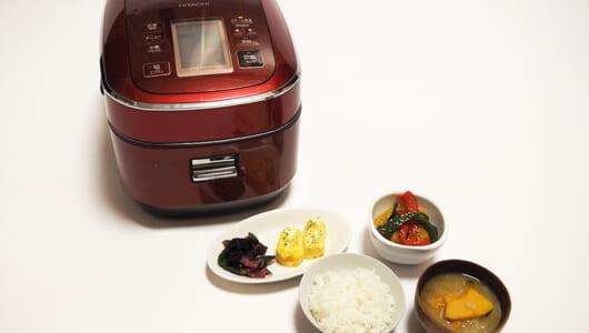 【レビュー】蒸気カットは高級炊飯器でオンリーワン! 日立「ふっくら御膳」はメンテ性も抜群で毎日が快適だった