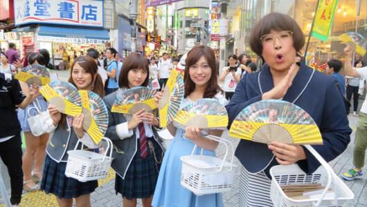 森田甘路が女装姿で都内を練り歩き! 「Hulu」オリジナル連続ドラマ「でぶせん」をPR