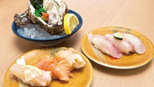 【回転寿司の名店】寿司屋なのに鍋やピザも絶品! 武蔵小杉「味のデパートMARUKAMI」