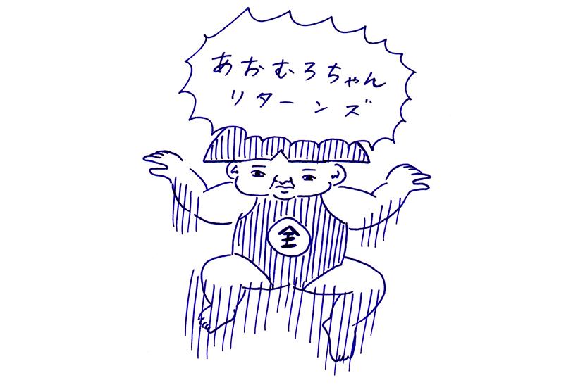 20160824-mn01 (2)