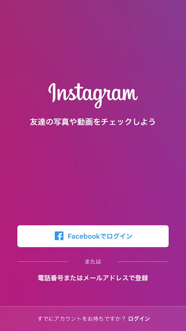 20160824_ono5_4