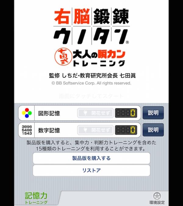 20160824_ono7_1