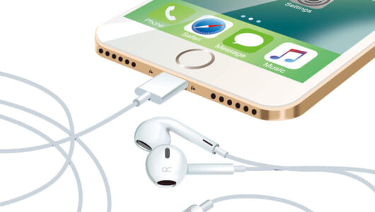 新型iPhoneはFeliCa対応で防水でイヤホンジャックがなくてデュアルカメラ!? 12のウワサ&予想まとめ