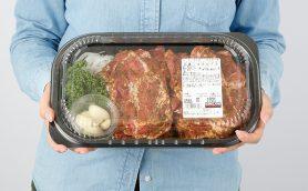 【コストコ】厚さ1cmの豚ステーキもここまで割安! コストコの高コスパデリカ6選