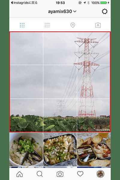 ↑すべての写真を投稿し終えて、インスタグラムのプロフィール画面を見ると、サムネイル上に1枚の写真が浮かび上がる