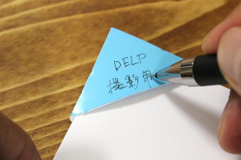 ↑紙なので、ペンで直接書き込みができるのもメリット