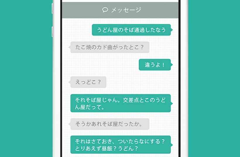 20160831_ono3_7