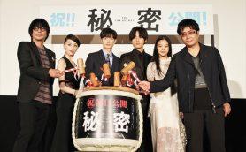 生田斗真、岡田将生らが猫ひろしに!? 「映画『秘密』は猫ひろしを応援します」