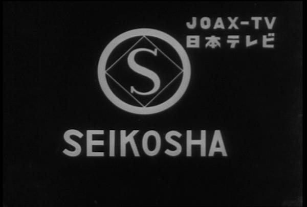 62-63_11-2 のコピー