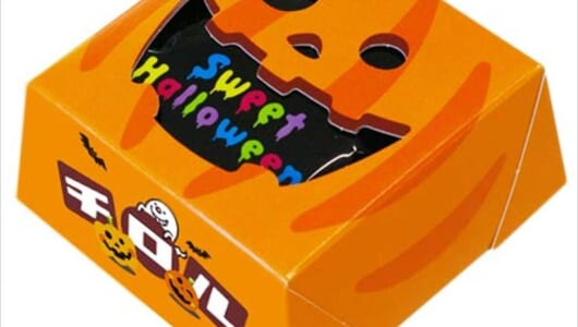 早くもチロルチョコのハロウィン版が登場! BOXタイプでTrick or Treatもはかどる!