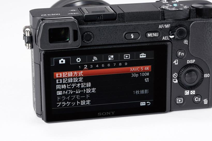 豬・ホア6300-14