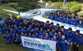 今年のエボルタチャレンジは前人未到の有人飛行ーー乾電池で世界最長距離を目指す