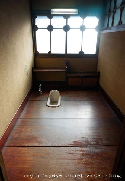↑目黒雅叙園の旧館のトイレ。お付きの人が花嫁の裾を持ち上げられるよう配慮されているといいます
