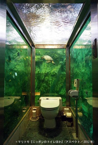 ↑第2回の記事で紹介した兵庫県のカフェ、ヒポポパパのトイレ
