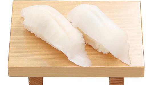 【安旨寿司の名店】江戸前の味わいが横浜で! 寿司好きから高評価を集める「すし遊洛 横浜スカイビル」