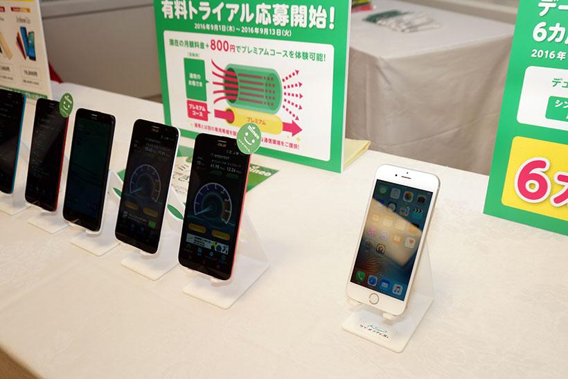 ↑今回、新たにiPhone 5s/cが動作保証端末に加わわりました