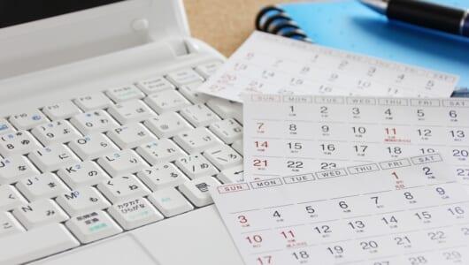 【エクセル使い方講座】カレンダーの土日の日付に自動で色をつける小ワザ