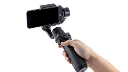 """スマホでプロ級の""""なめらか""""映像を撮影できるDJIのハンディスタビライザー「Osmo Mobile」"""