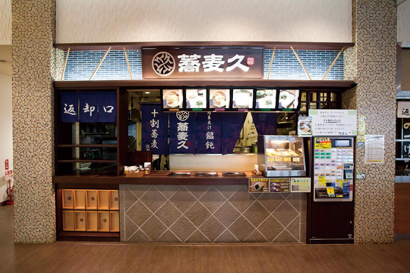 ↑店舗は三芳PA の商業施設「パ サール三芳」内にある。関越道の「上り」から しか入れないので注意!