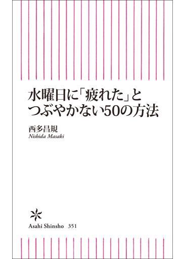 20160904-a08 (2)