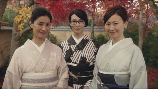「キレイでいることを、やめないでください」木村拓哉のアイデアも! 日本和装CM公開中