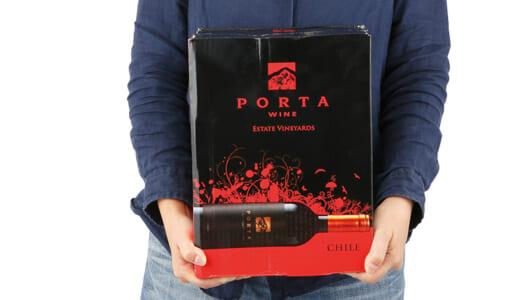 【コストコ】本格チリワインがボトル換算666円、フルーティな白が412円! コストコの「お値打ちワイン」5選