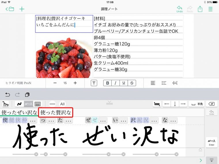 20160905-i05 (2)