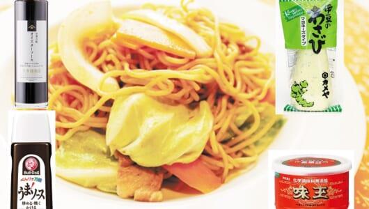 いつもの麺に本格中華の味をプラス! 中華麺にコクを与える調味料8選【後編】