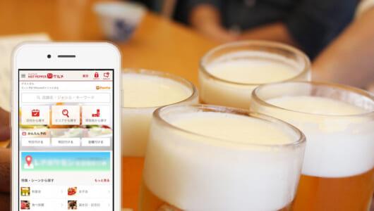 【いまさら聞けない】飲み会や旅行、ショッピング、出張などで役立つiPhoneアプリまとめ