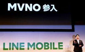 LINEが使い放題に! 月額540円からのMVNO「LINEモバイル」がついに登場