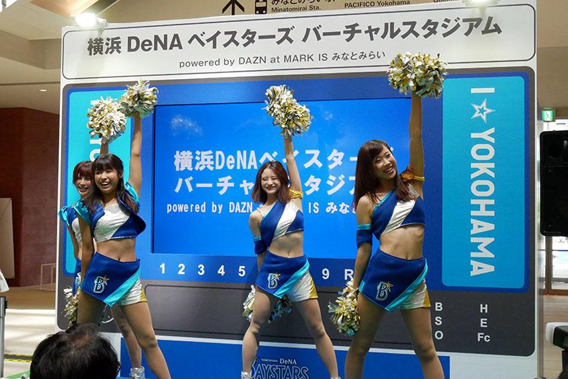 """↑オープニングイベントでは、横浜DeNAベイスターズのサポーティングガールズユニット、""""diana""""によるダンスパフォーマンスも行われました"""