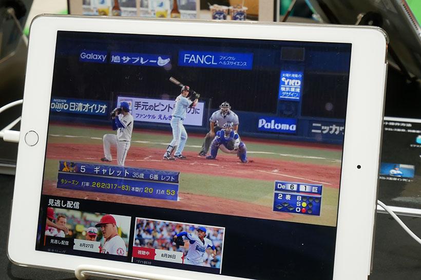 """↑生中継の時間外では、8月23日以降の主催試合を""""見逃し配信""""として観戦できます。一時停止や早送りも可能で、いつでも好きなシーンを見ることができます"""