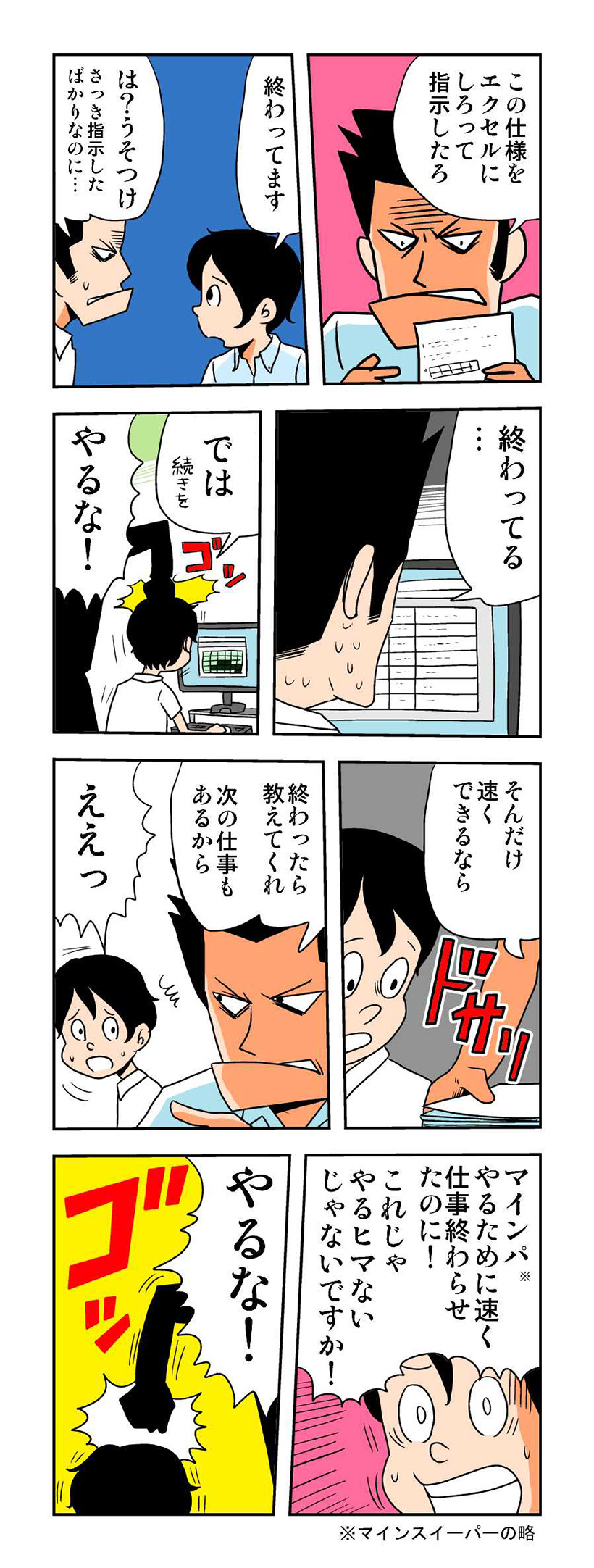 20160906-mn01 (2)