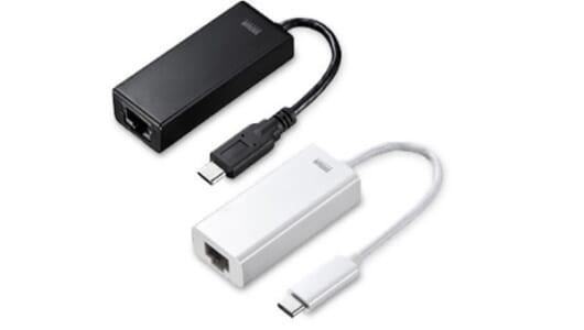 MacBookにピッタリ! パソコンを有線LANに対応させるWin/Mac用USB C-Ethernet変換アダプター