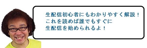 20160907-i03 (28)