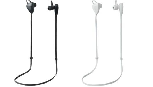 軽量&コンパクト! 耳元にすべてを集約したシンプルスタイルのワイヤレスイヤホン「MXH-BTS500」