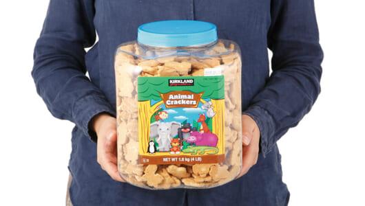 【コストコ】ハワイのやみつきポテチ 100g109円、どうぶつクッキー100g80円! 「海外の激安お菓子」5選